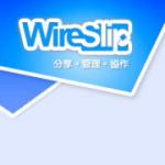 WireSlip推出輕鬆打造專屬的主題專頁功能