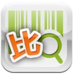 比價必裝 App「我比比¥掃描比價折扣優惠」(Android / iOS)