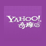 Yahoo!首頁批評韓國人吃屎?官方出面聲明