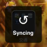 [JB 軟體] 不讓 iTunes 同步時中斷你的工作 - FreeSync
