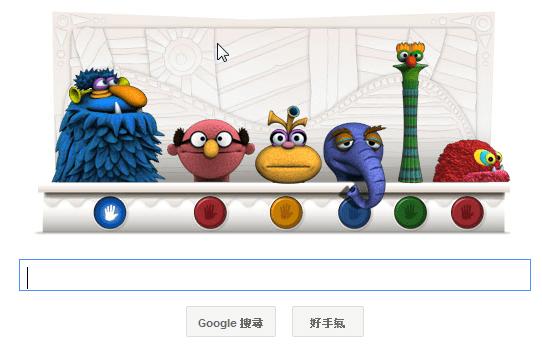 Google Doodle:Jim Henson 木偶大師 75歲誕辰,芝麻街布偶創造者 google-doodle-sesame-street