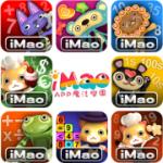 iMao APP魔法樂園:專為兒童打造的行動學習平台(iPhone/iPad/iPod Touch)