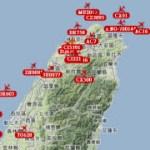 結合 Google地圖即時監控全球飛機飛行位置及路徑:Plane Finder
