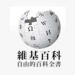 維基百科推出電子書製作功能,連目錄都直接幫你做好!