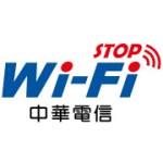 [重要]中華電信免費60小時公眾Wi-Fi熱點今年起特定用戶將收費