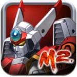國產精品《M2神甲戰紀》機器人3D動作遊戲(iOS)
