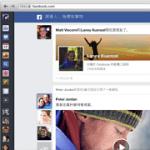 Facebook 發佈新介面強調簡潔不雜亂,開放登記