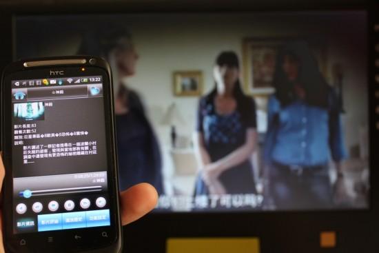 [評測] 迷妳雲 - 讓家中的電視輕鬆變身智慧型電視 image033-e1363158828703