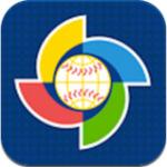 [WBC] 世界棒球經典賽官方 App,轉播、分析、賽程、計分表,完整賽事一手包