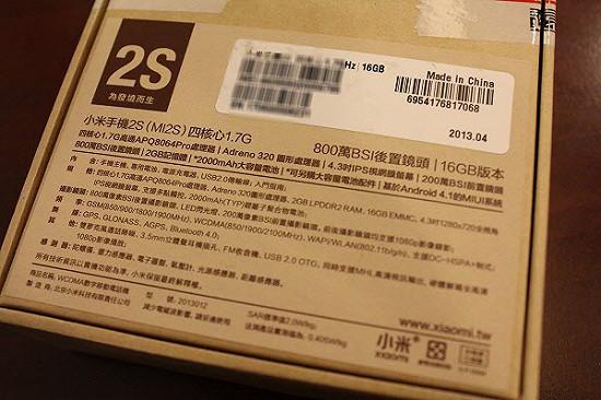 [開箱評測] 小米手機2S(16GB) CP 值超高的智慧型手機 IMG_8277