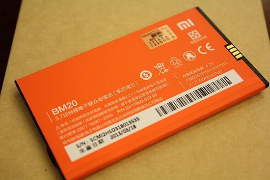 [開箱評測] 小米手機2S(16GB) CP 值超高的智慧型手機 IMG_8337