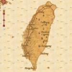 Google 地圖推出藏寶圖,一起來解開寶藏位置吧!