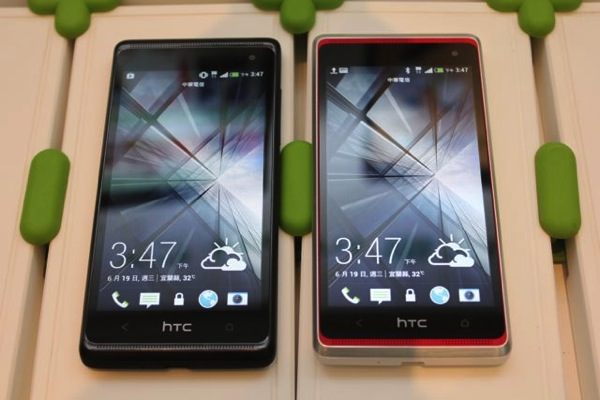 HTC 中階四核手機 Desire 600 + Sense 5 同捆發表 77