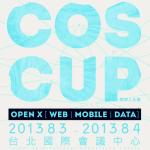 第8屆開源人年會 COSCUP 2013明天(3日)正式開放報名!
