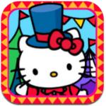 「Hello Kitty 嘉年華會」殺時間的有趣小遊戲(Android/iOS)