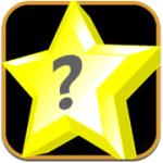 「猜星達人」挑戰你對追星人物的敏銳度 (iOS)