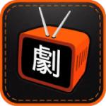 「電視連續劇」整合台/日/韓/中電視劇 讓你連續劇輕鬆走到哪 看到哪!