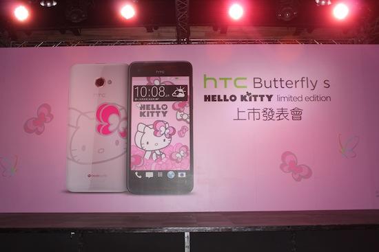 粉紅蝴蝶 Butterfly S Hello Kitty 限量版正式亮相! IMG_0828
