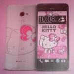 粉紅蝴蝶 Butterfly S Hello Kitty 限量版正式亮相!