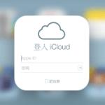 迎接 iOS 7,iCloud 網頁版完全平更新平面化設計風