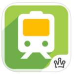 台鐵搶票軟體免花錢,10秒內完成訂票(iOS)