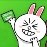 [教學] 如何購買 LINE 指定卡、預付卡點數(7-11、全家)