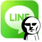 教你如何防止 LINE 詐騙廣告訊息的騷擾