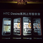 HTC Desire 系列手機火力全開,四款手機一次推出!