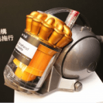 Dyson Ball DC48 球形吸塵器,搭載第四代數位馬達輕巧上市