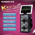 KTV系統千元搞定,隨身卡啦OK音響走到哪唱到哪