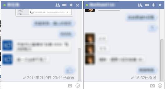 你知道嗎?Facebook 網頁版聊天室的視窗可以移動排列順序 fb2