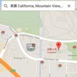 快上 Google 地圖,150隻神奇寶貝等你來收服!(內有攻略地圖)