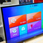 史無前例,FUJIMARU 42 吋智慧型液晶電視,一萬有找
