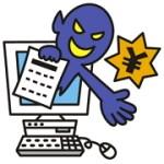 跳針留言小幫手:訟棍 Out!幫你揪出留言偏激的網友(Chrome)