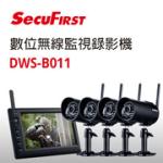 超簡易安裝無線監視錄影機 SecuFirst DWS-B011(具防水、夜視功能)