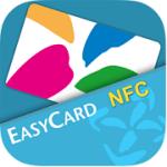 Easy Wallet NFC 悠遊卡消費明細查詢 App