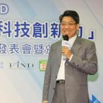2014年「科技創新力」調查出爐台北W飯店、永慶房屋齊上榜