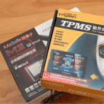 Marbella M3 導航機 + Trywin TMPS 無線胎壓監測器介紹