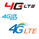 超簡單,讓你秒懂遠傳、中華、台哥大 4G LTE 費率方案