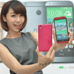 HTC One Mini 2 上市,加碼推出寵愛情人系列活動