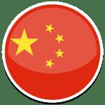 中國軟體來勢洶洶,使用者該如何因應?