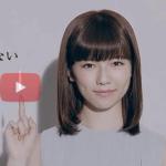 [早安!地球] AKB48 找你當兵你願意嗎?
