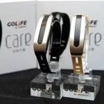 全家健康,GOLiFE 推出 GOLiFE Care 智慧手環以及 GOLiFE Fit 智慧型體重計