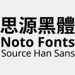 如何幫 Google 瀏覽器換上全新中日韓文 Google 字體?