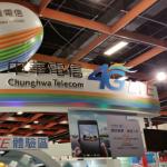台北電腦應用展各大電信「展場限定」優惠整理