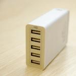 Anker USB 充電器提供 5 Port、8A (40W) 輸出,不用帶變壓器啦!