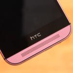 女生的最愛,夢幻粉色 HTC One (M8) 來擄走妳的芳心囉!