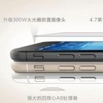 Apple 2014 9 月產品發表會即時轉播