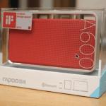 Rapoo A600 NFC 無線藍芽音箱,鋁合金鑽石切邊的極致金屬工藝品