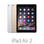還在選聖誕節禮物? iPad Air 2 與 iPad mini 3 要開賣了(追加台灣大哥大資費表)
